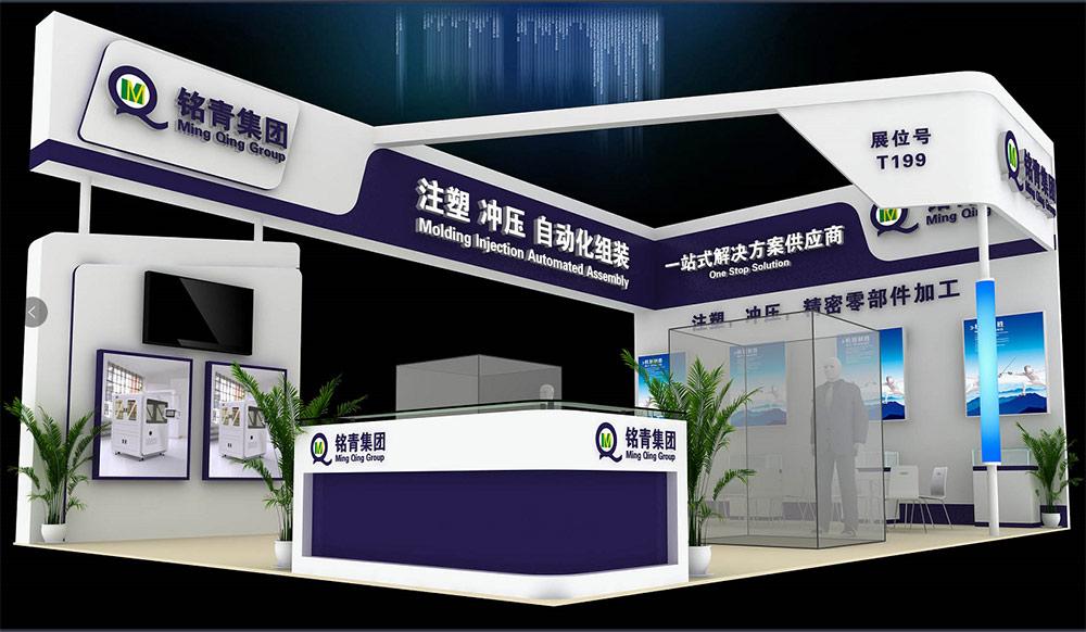 铭青将亮相第22届郑州工业自动化展览会
