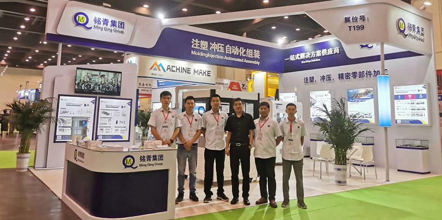 铭青集团于2020年7月13日至15日参加第22届中国中部(郑州)国际装备制造业博览会,取得预期效果。