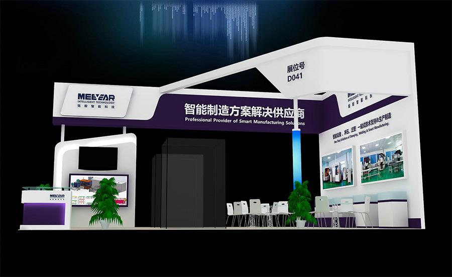 铭青将在21年4月22~24日在中国 成都 西部国际博览城参展